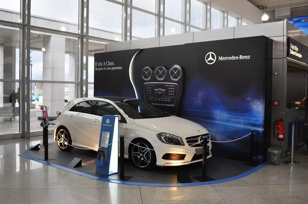 προώθηση προϊόντων στο αεροδρόμιο Ελ.Βενιζέλος
