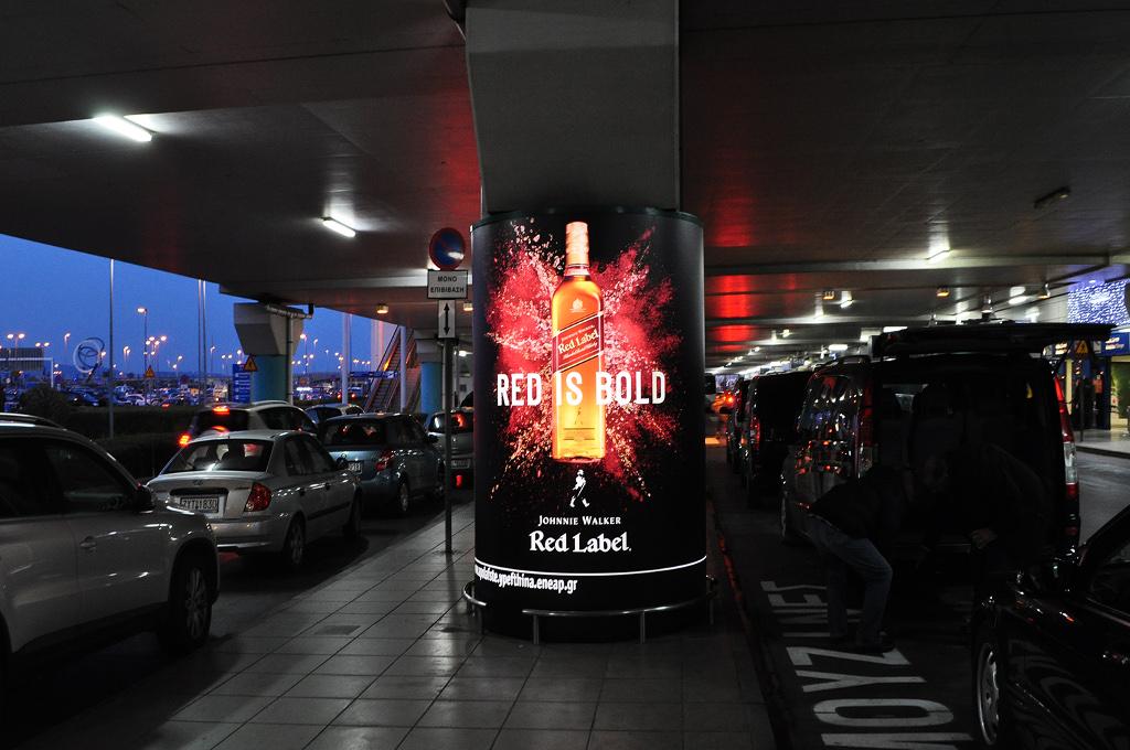 διαφήμιση σε δημόσιο χώρο στο αεροδρόμιο Αθηνών