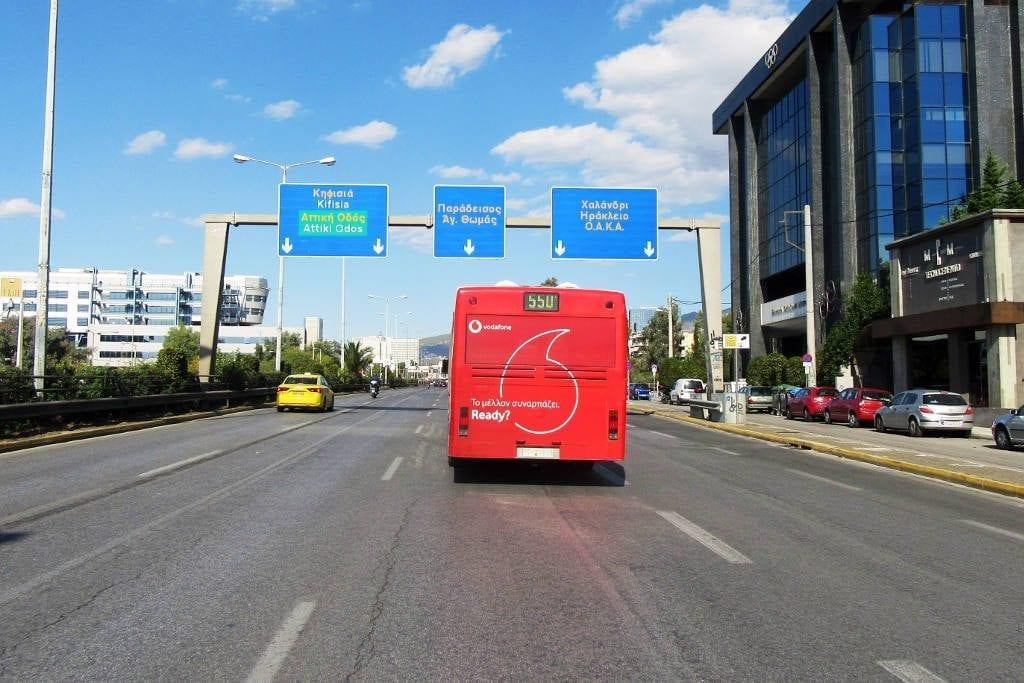 διαφήμιση σε λεωφορεία ΟΑΣΑ