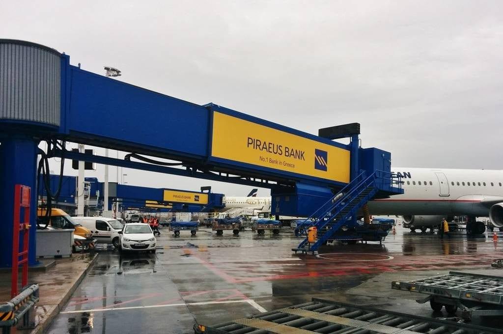 διαφήμιση στο αεροδρόμιο Αθήνας