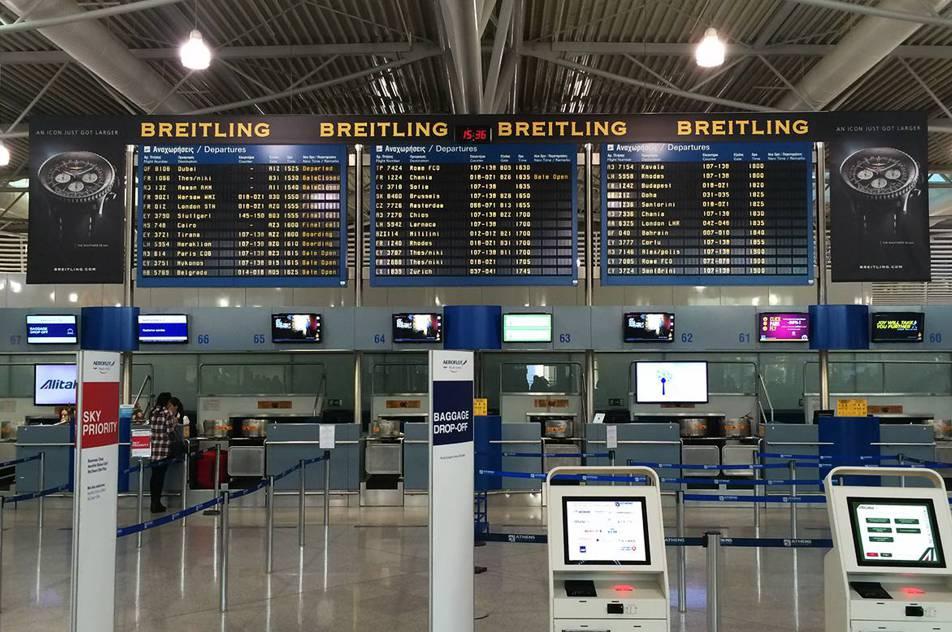 διαφημιστικές αφίσες στο αεροδρόμιο Αθηνών