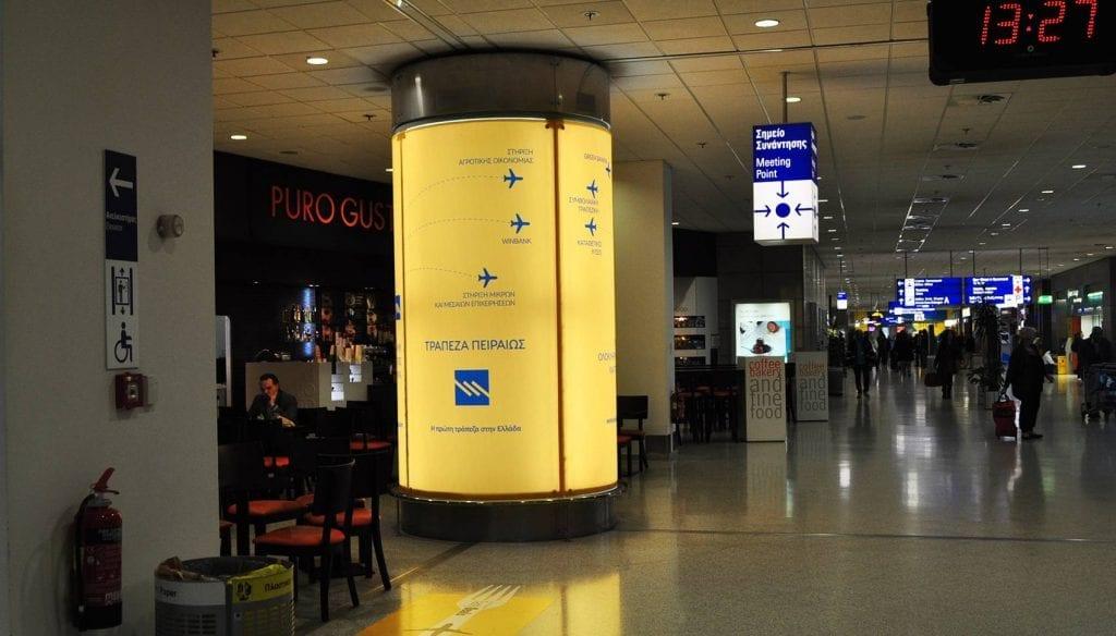 διαφημιστικές αφίσες στο Αεροδρόμιο Ελευθέριος Βενιζέλος
