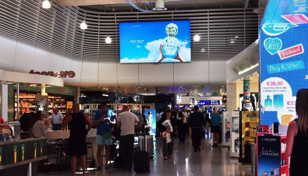 προώθησηστο αεροδρόμιο Αθηνών Ελ.Βενιζέλος