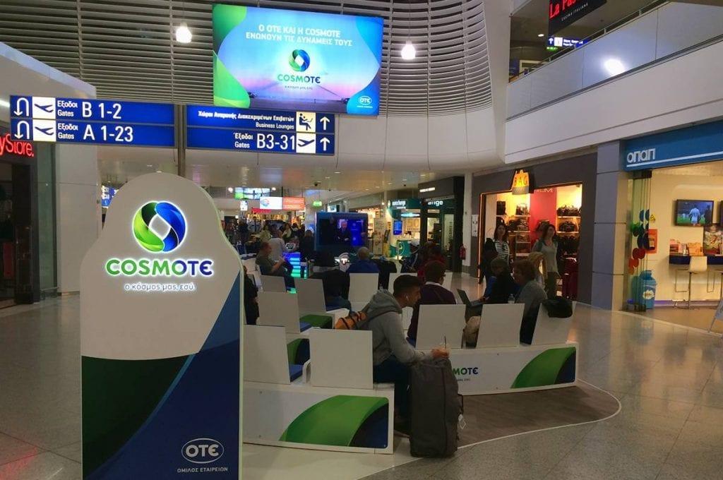προώθηση προϊόντωνστο αεροδρόμιο αθηνών
