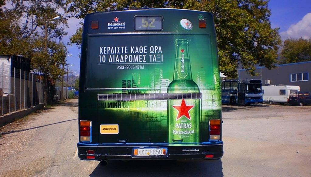 διαφήμιση σε ΚΤΕΛ