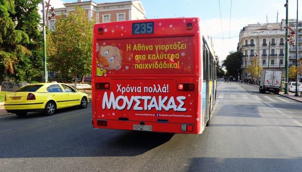 διαφήμιση σε λεωφορεία αθηνών
