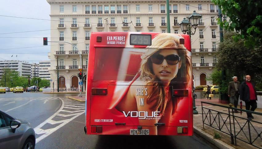 διαφήμιση σε λεωφορεία αθήνας