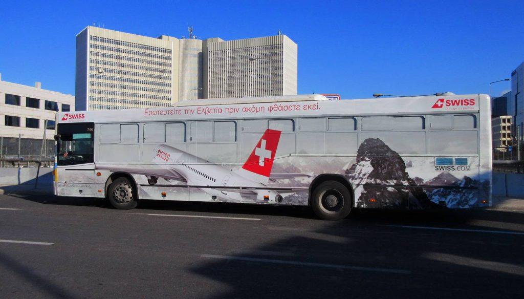 προώθηση προϊόντων σε λεωφορεία οασα