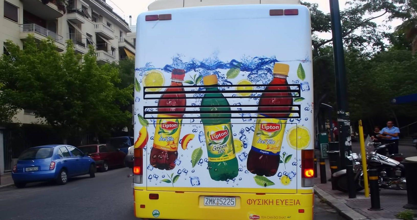 διαφήμιση στο ΚΤΕΛ Αττικής