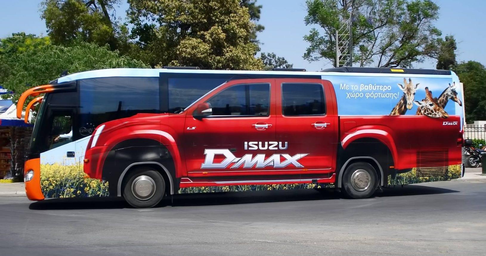 προώθηση προϊόντωνσε λεωφορεία ΚΤΕΛ