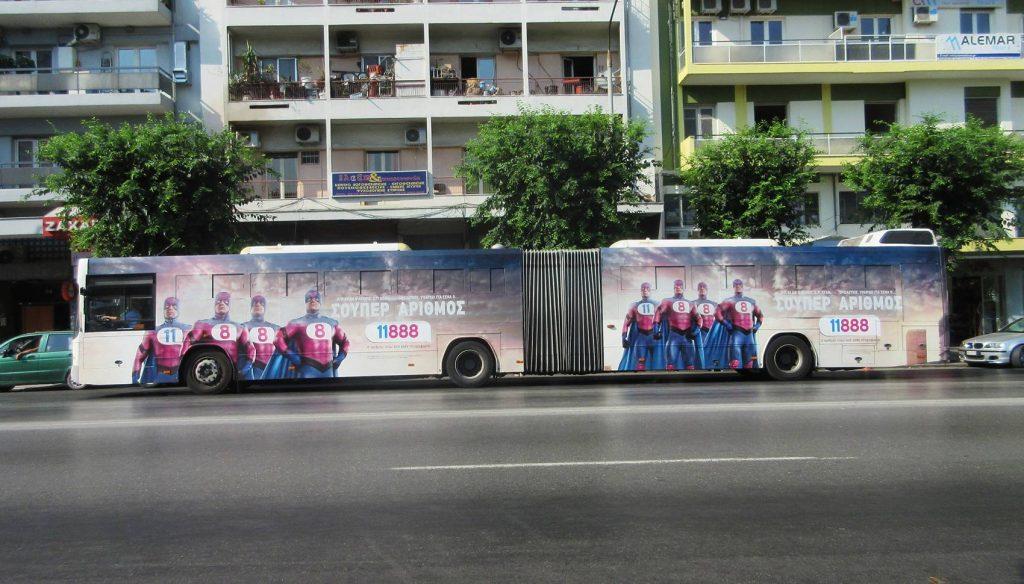 προώθηση προϊόντων σε λεωφορεία θεσσαλονίκης