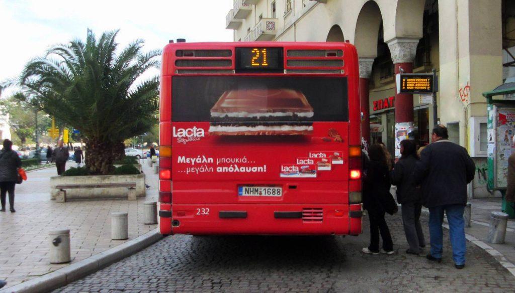 προώθηση προϊόντων σε λεωφορεία οασθ