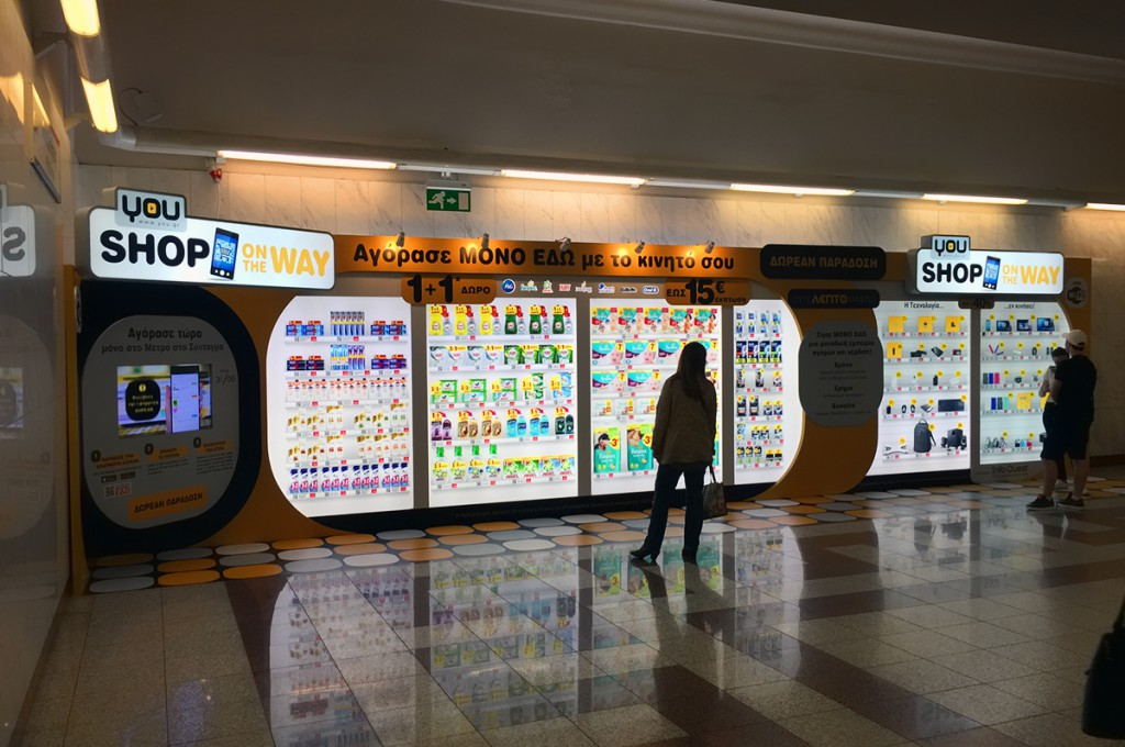 αφίσες στο σταθμό του μετρο