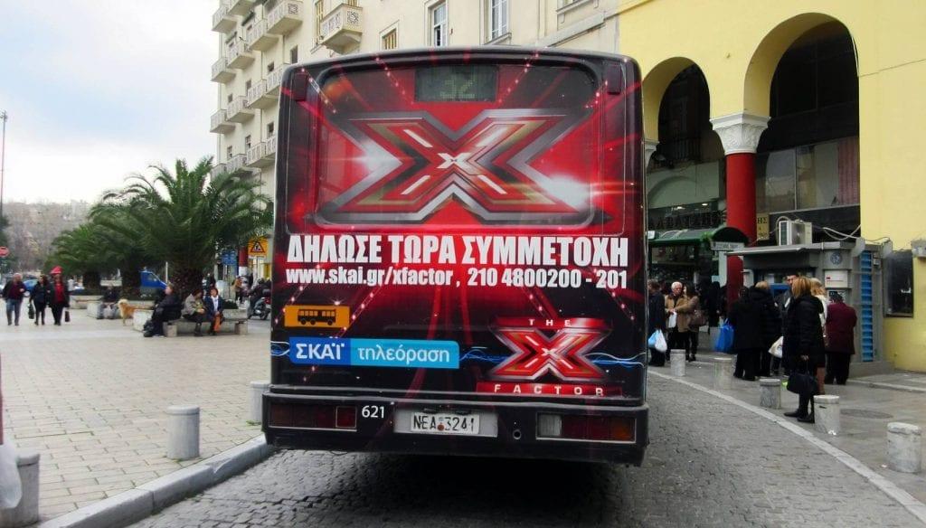 διαφήμιση σε λεωφορεία οασθ
