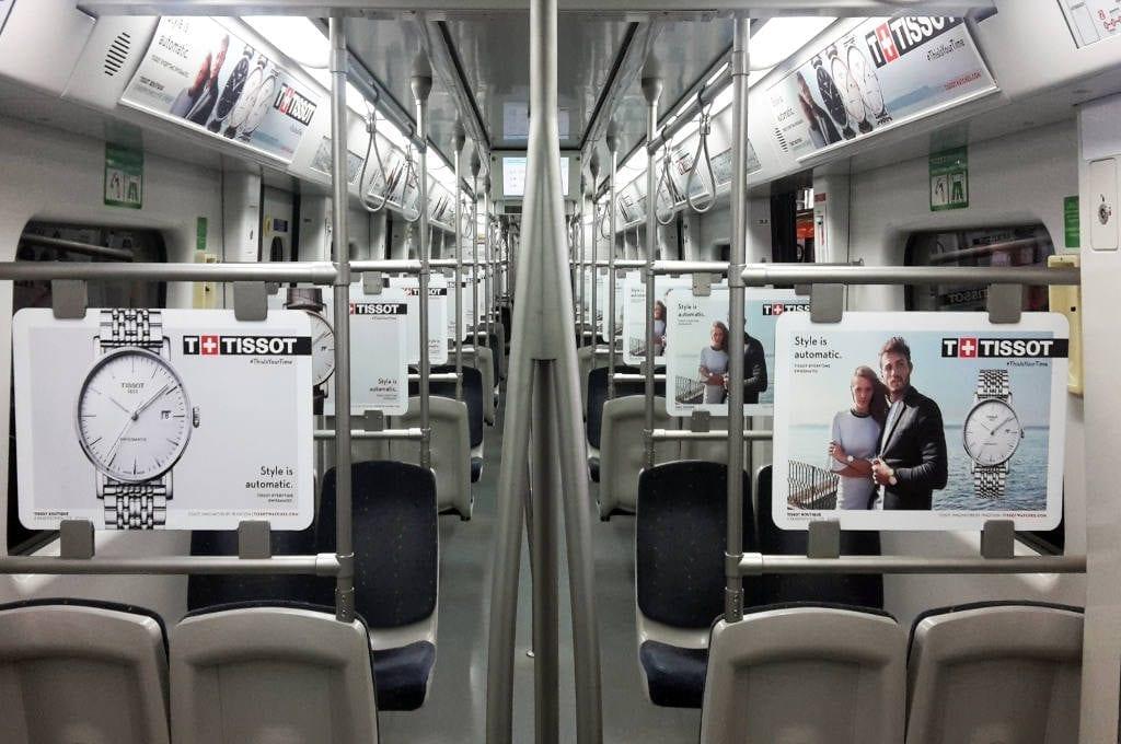 διαφήμιση στο Μετρό