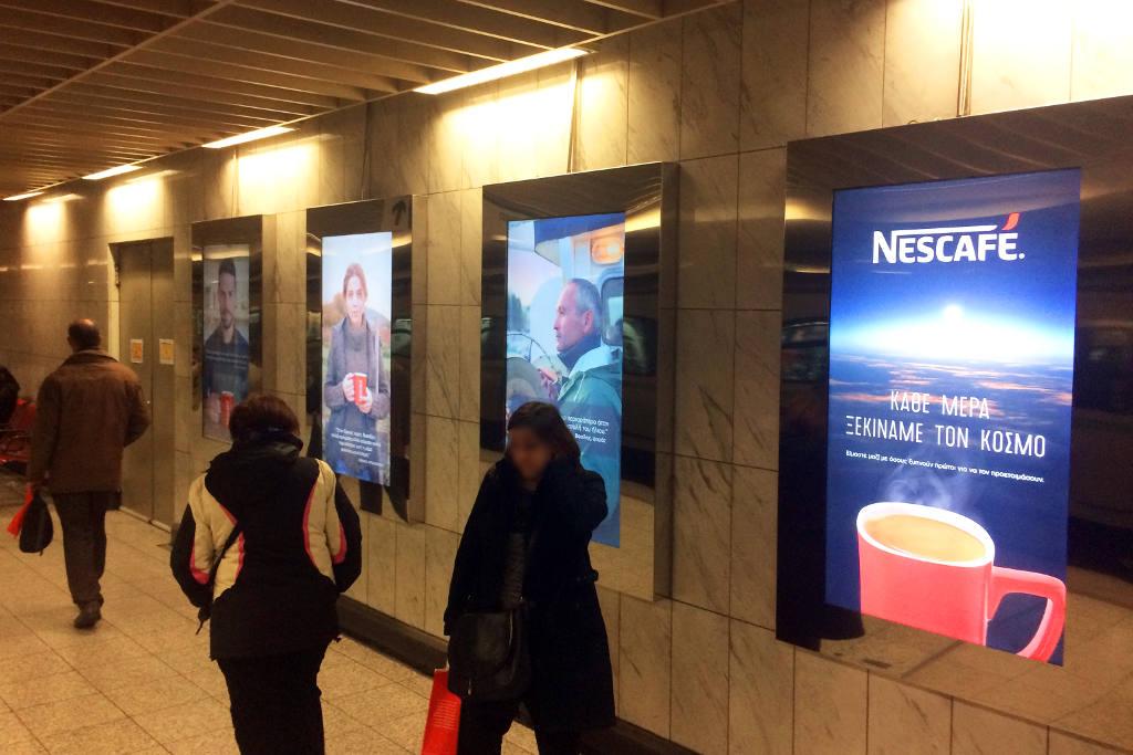 διαφημιστικές αφίσες στο Μετρο