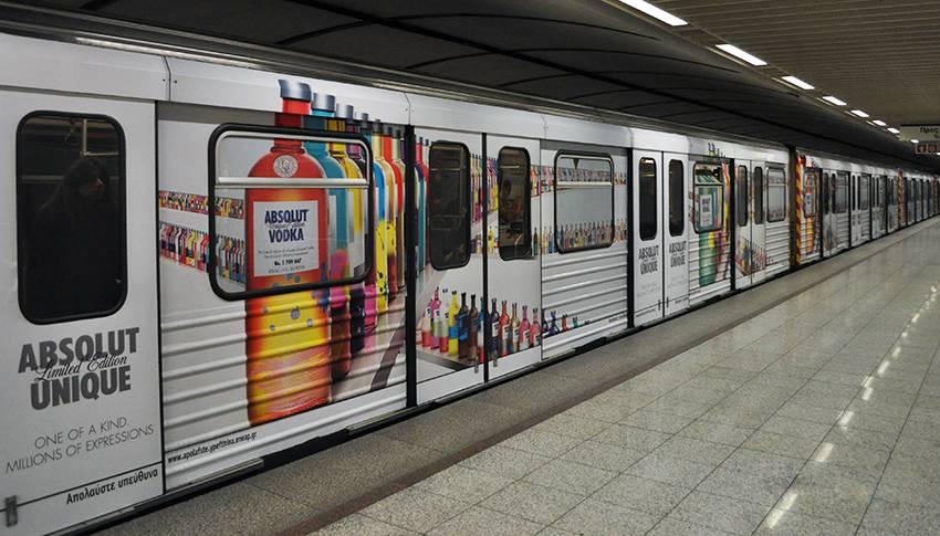 διαφήμιση στο συρμό του μετρό