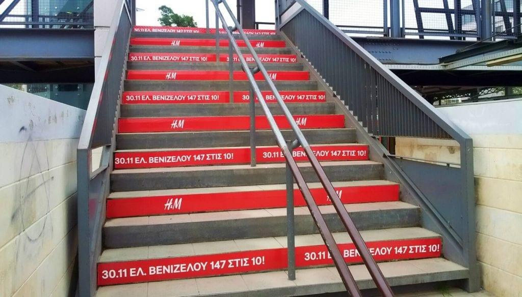 υπαίθρια διαφήμιση σε σταθμούς του ησαπ