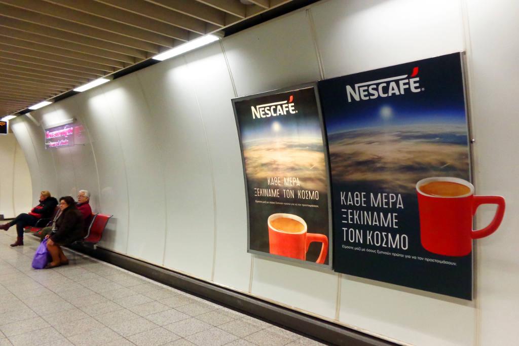 διαφημιστικές πινακίδες στο Μετρό