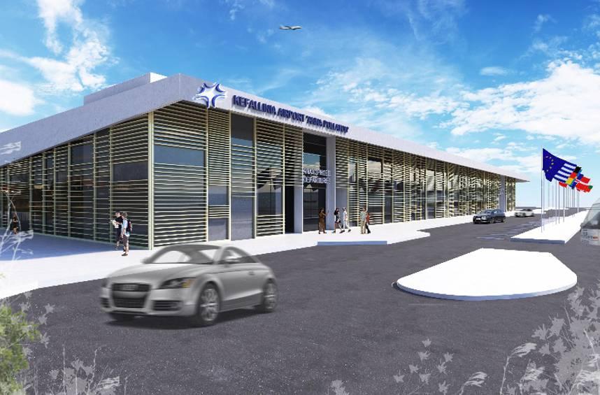kefalonia_airport