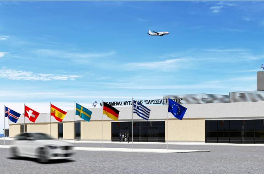 mytilene_airport