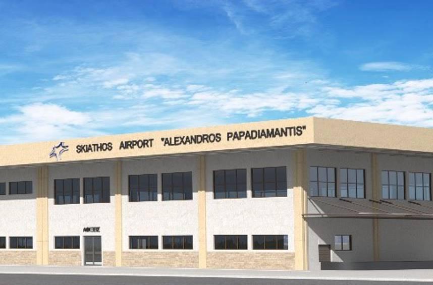 skiathos_airport